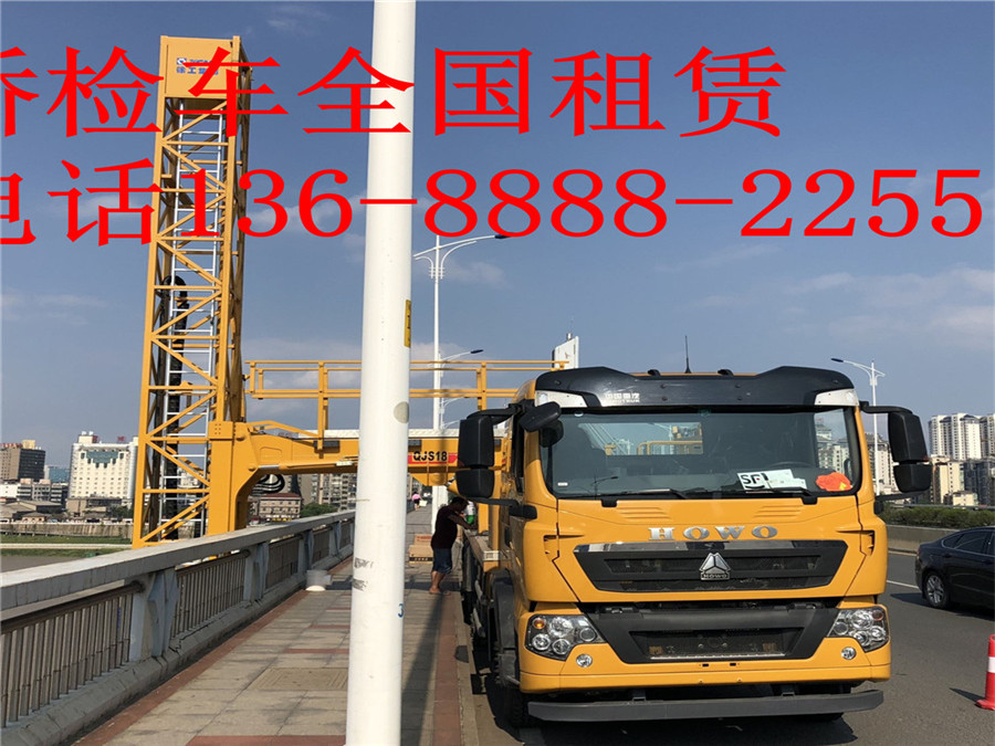 QQ图片20180514165000_副本.jpg